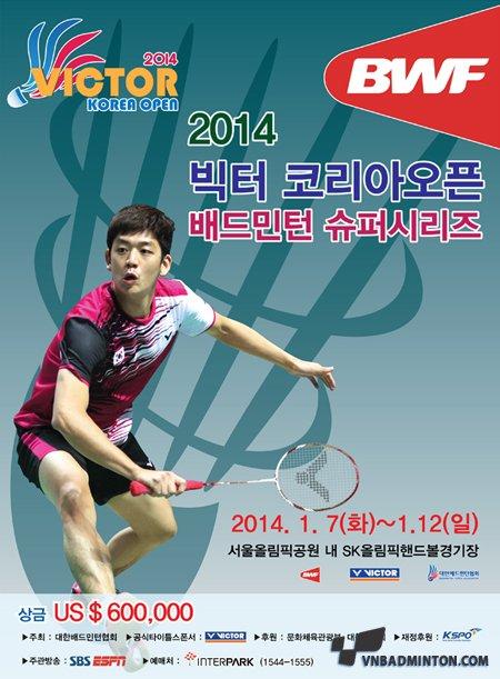 2014_kss_poster.jpg