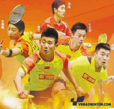 4795Xiamen-Tefang-badminton-club.jpg