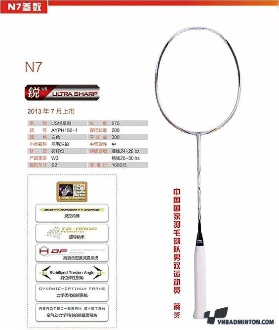 li-ning-TurboCharging-n7-cai-yun-4.jpg