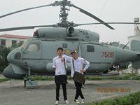 Linh_con